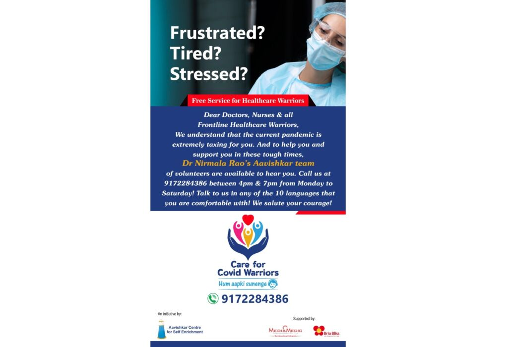 'Care for Healthcare Covid Warriors' – a free helpline service to support the mental health of Healthcare Covid workers, launched by Aavishkar Centre