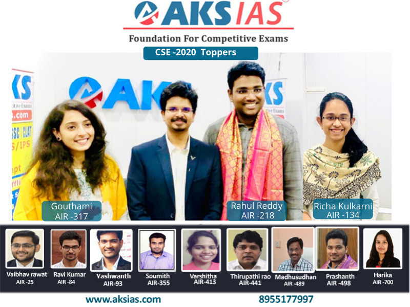 AKS IAS Academy Hyderabad Bags 50+ Top All India Ranks in UPSC 2020